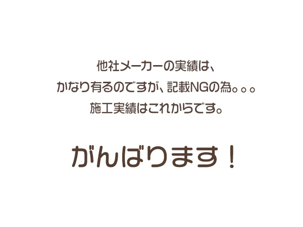 exa-blog_20160730_01